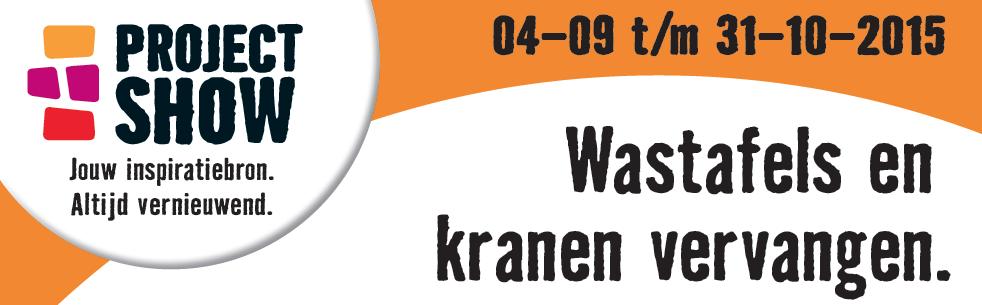 Hornbach Draait De Kraan Open Hornbach Newsroom